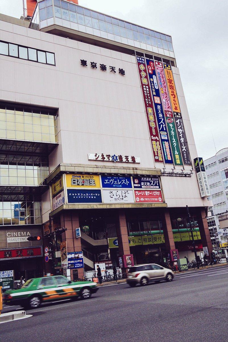 錦糸 町 映画