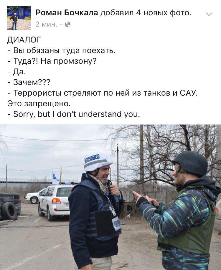 Украинские воины отбили атаку террористов возле села Нижнее Теплое, - Тука - Цензор.НЕТ 1816