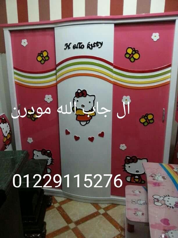 غرف نوم اطفال وشباب Hoar 123 Twitter