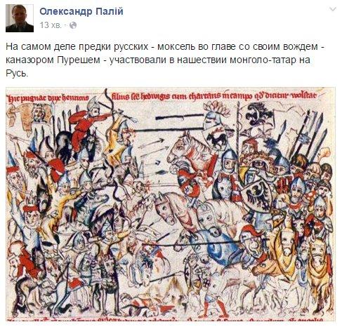 Порошенко поручил Кабмину разработать план мероприятий по празднованию Дня крещения Киевской Руси-Украины - Цензор.НЕТ 999