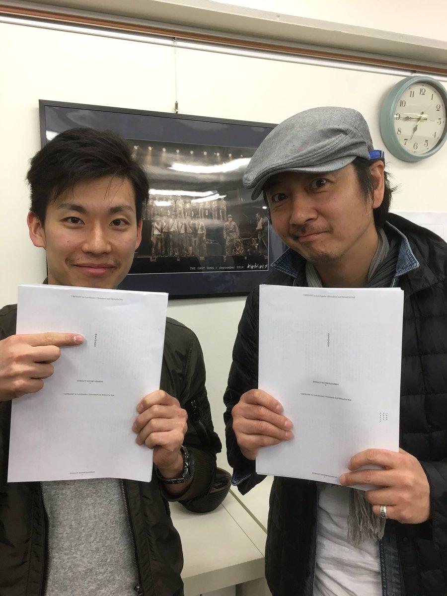 梶原涼晴 hashtag on Twitter