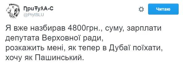 Вера Савченко: Надежда убеждена, что задержанные в Украине российские ГРУшники должны пойти по этапу - Цензор.НЕТ 4251