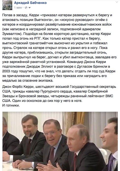 """Фирсов о лишении мандата: """"Заказчиками именно этой истории, по моему убеждению, были Березенко, Кононенко и Грановский"""" - Цензор.НЕТ 1215"""