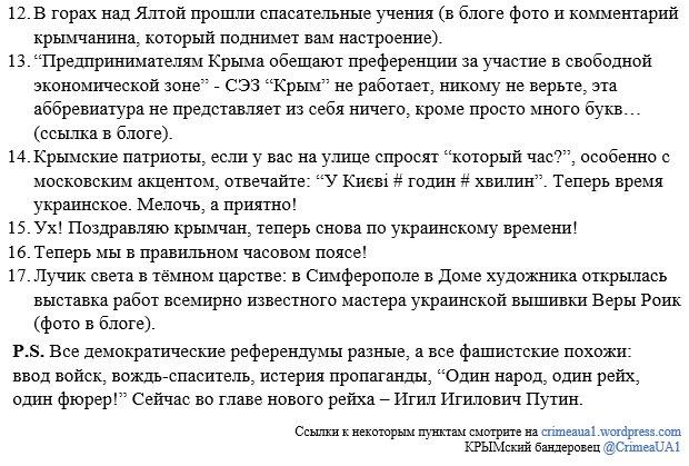 Латвия построила первые три километра забора на границе с Россией - Цензор.НЕТ 1141