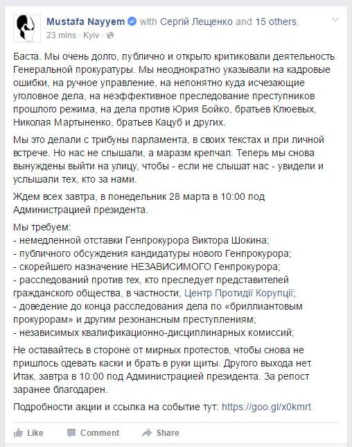 """Фирсов о лишении мандата: """"Заказчиками именно этой истории, по моему убеждению, были Березенко, Кононенко и Грановский"""" - Цензор.НЕТ 5710"""