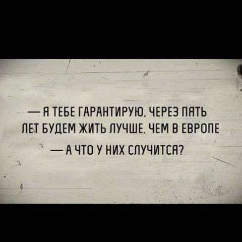 Новым генпрокурором должен стать человек, не работавший в органах прокуратуры, - Луценко - Цензор.НЕТ 3722