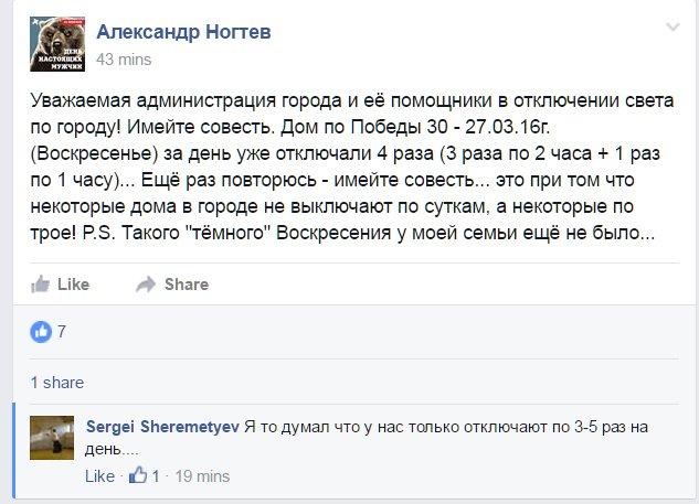 Фонд возрождения Донбасса начнет работу после выборов, - Жебривский - Цензор.НЕТ 824