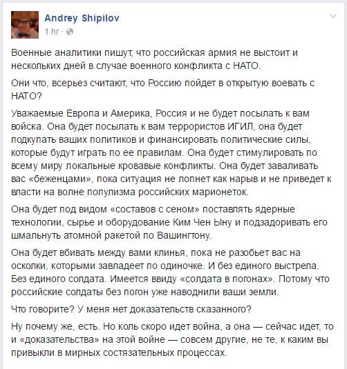 Ситуация в зоне АТО сложная: в районе Авдеевки и Новотроицкого боевики применили 120-мм минометы, гранатометы и ПТРК. За сутки - 50 обстрелов, - штаб - Цензор.НЕТ 5396