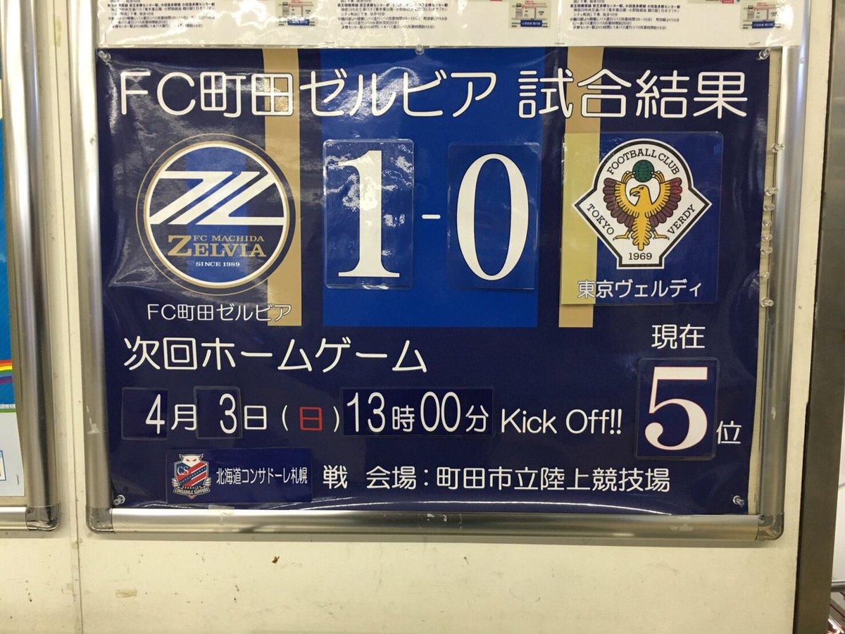 北海道コンサドーレ札幌 掲示板