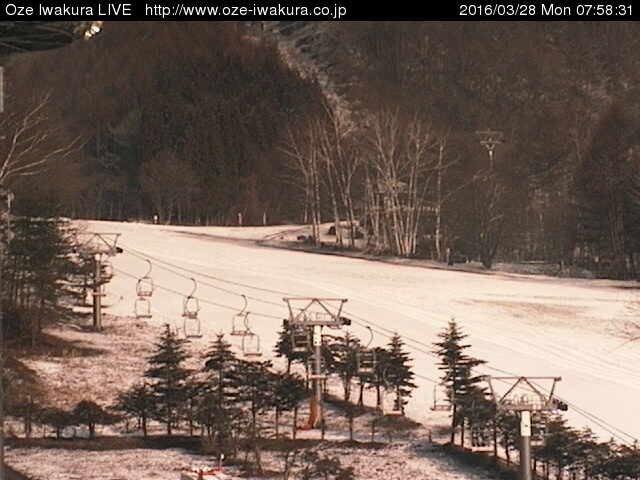 スキー 天気 岩倉 尾瀬 場