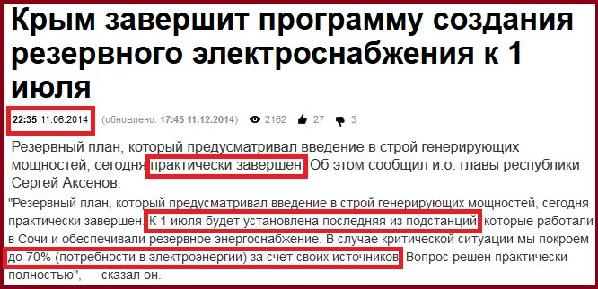 Фонд возрождения Донбасса начнет работу после выборов, - Жебривский - Цензор.НЕТ 4688