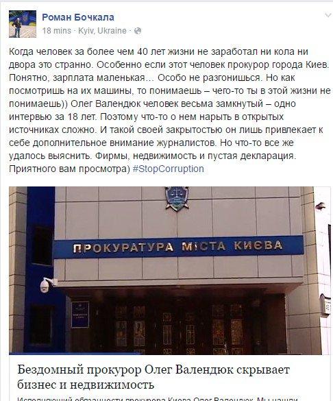 """""""Батькивщина"""" будет голосовать за отставку генерального прокурора, - Тимошенко - Цензор.НЕТ 3080"""