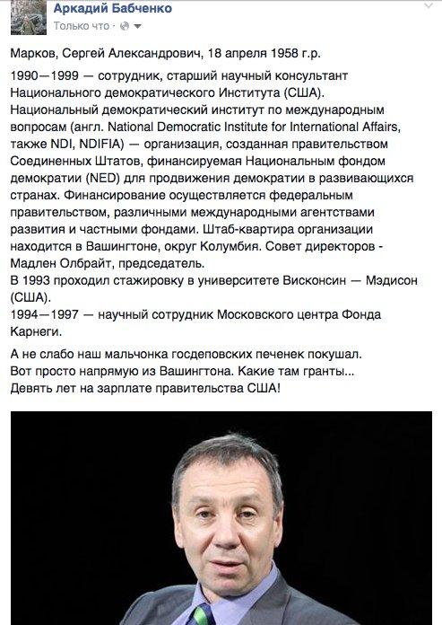 Сколько можно терроризировать парламент и страну?, - Луценко о премьериаде - Цензор.НЕТ 5823