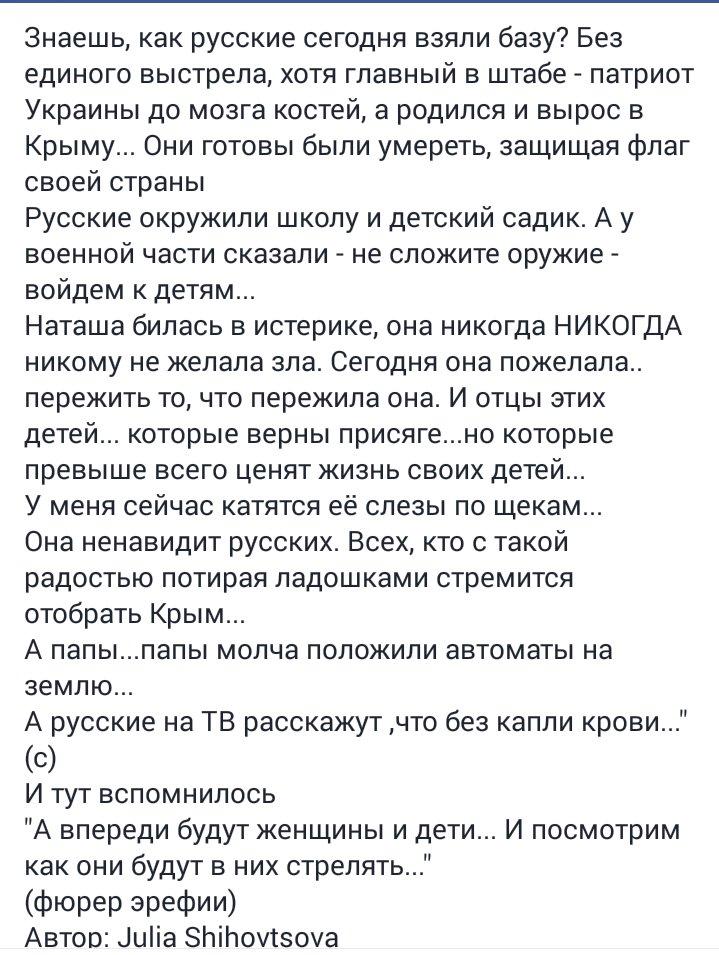"""""""Русский мир"""", терзая войной Украину, уже думает про Беларусь и Казахстан. - Цензор.НЕТ 3497"""