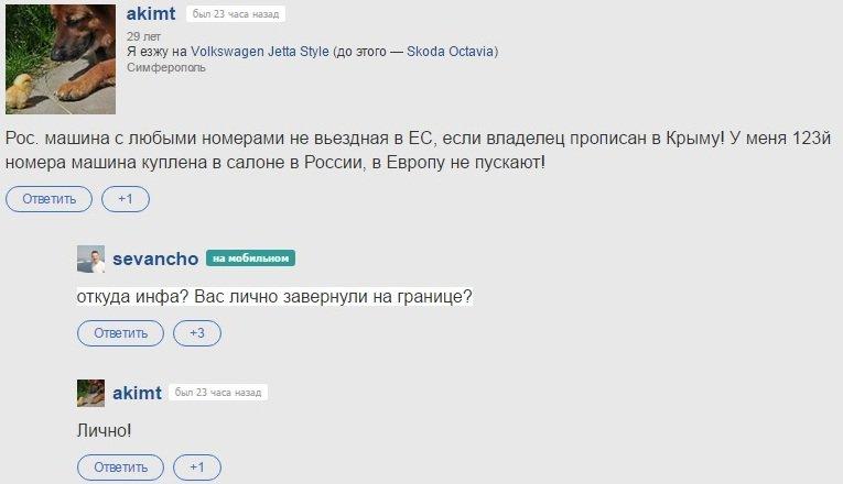 Больше всего россиян беспокоит рост цен, бедность и безработица - опрос - Цензор.НЕТ 5134