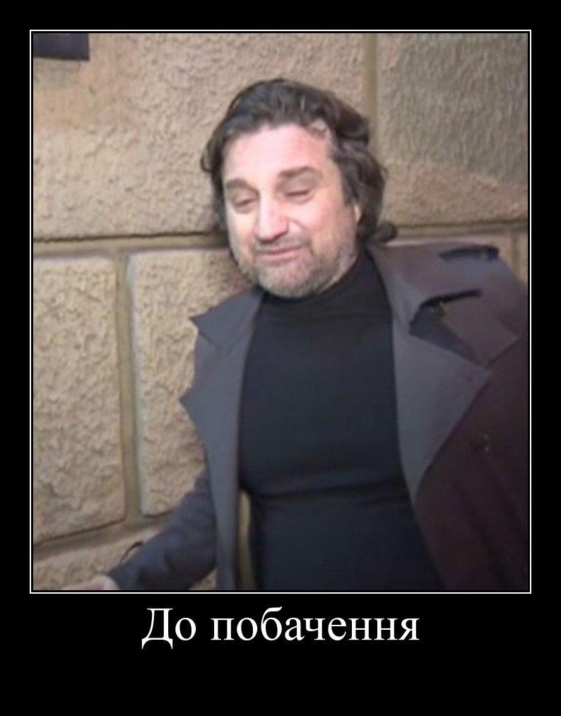 """Кушанашвили: """"Я за украинцев заступался в России и получал за это таких п#здюлей. А произнося фамилию Путин, даже в Москве держусь за детородный орган"""" - Цензор.НЕТ 2899"""
