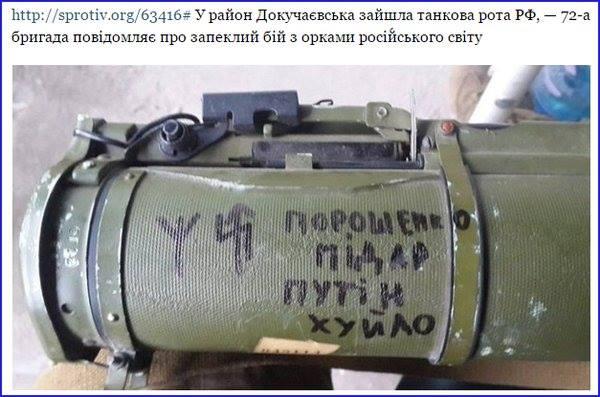 """""""Мы не можем себе позволить создавать коалицию а-ля Янукович, вербуя """"тушками"""", - Аваков - Цензор.НЕТ 2002"""