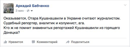 Больше всего россиян беспокоит рост цен, бедность и безработица - опрос - Цензор.НЕТ 9887