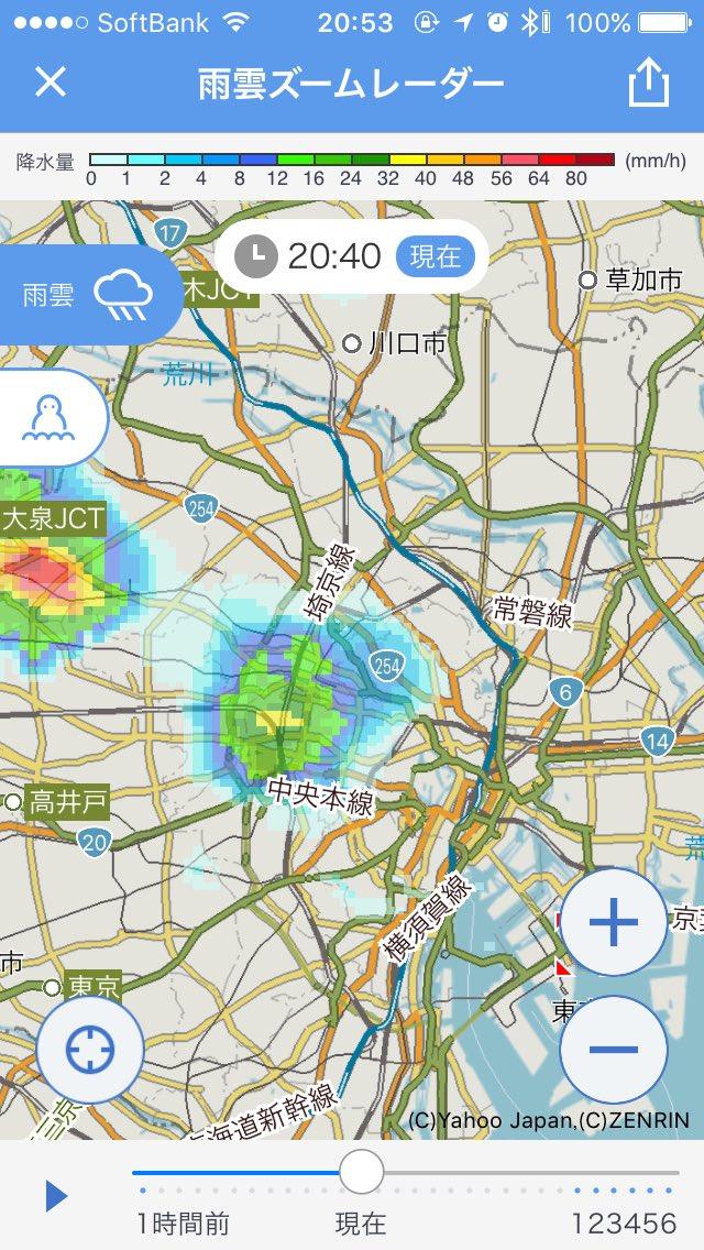 新宿だけ降ってるのなんかうける https://t.co/Cu04BwJkTV
