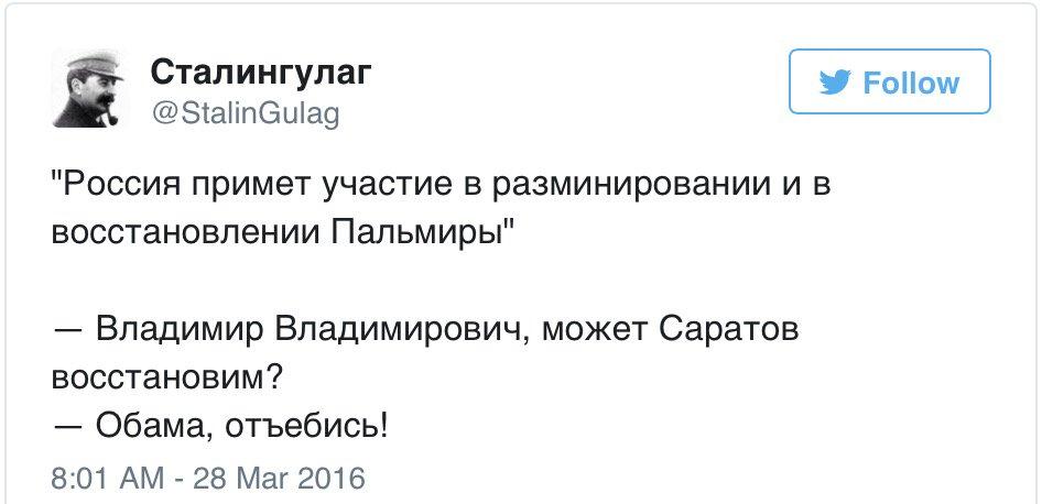 Все запланированные к выводу самолеты ВКС покинули Сирию, - Генштаб РФ - Цензор.НЕТ 3299