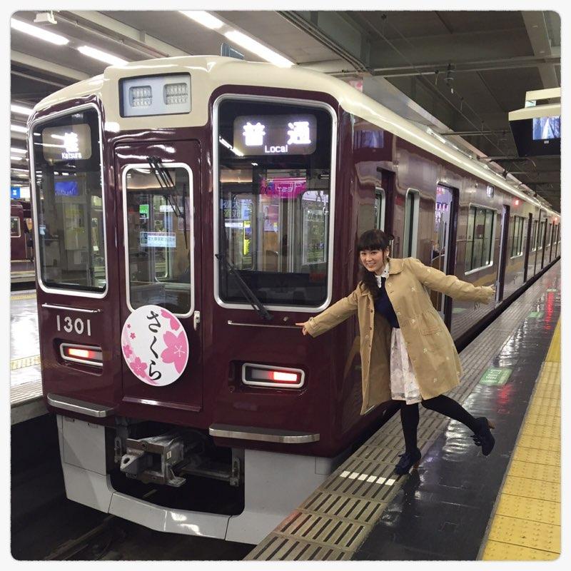 鉄道アーティストの小倉沙耶ちゃんを見送りに行ったら京都線のホームにさくらヘッドマークの列車がいたよー!「さくら」と「さくらい」の2ショット❤︎ #さくら #ヘッドマーク #阪急電車 https://t.co/m4Al5cTRdf
