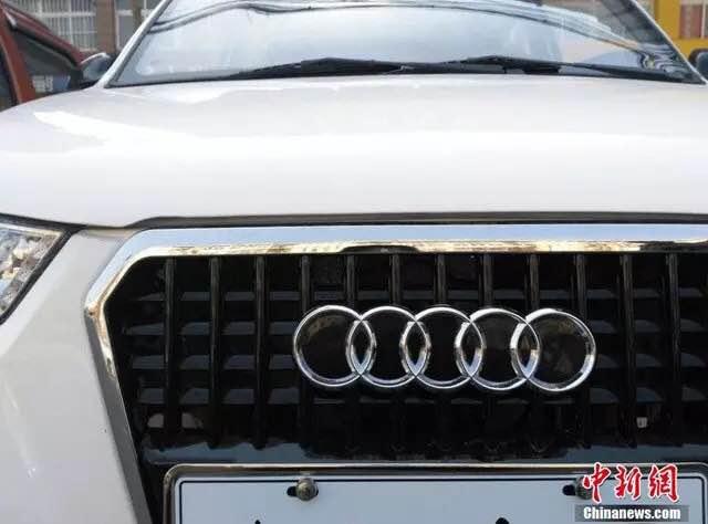 Peoples DailyChina On Twitter Ring Audi Horse Logo Range - Audi 5 car