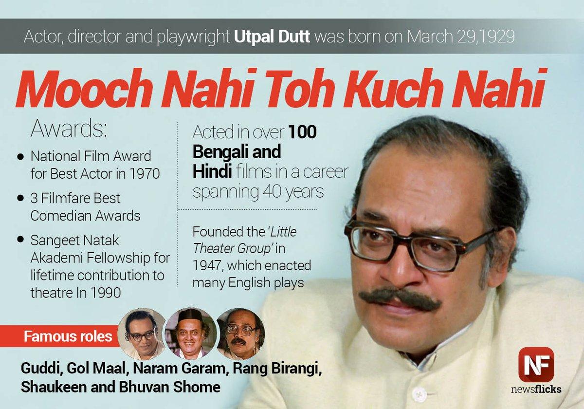 utpal dutt best comedy movies