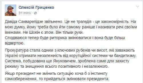 Во время минирования местности на Донбассе подорвались двое российских военных, - ГУР Минобороны - Цензор.НЕТ 8647
