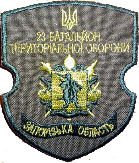 """Российские военные устроили внезапную проверку террористов """"ЛНР"""" из-за невыполнения приказов, - нардеп Тымчук - Цензор.НЕТ 6429"""