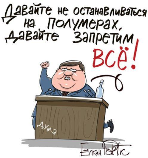 Оккупационные власти Крыма будут штрафовать автомобили с украинскими номерами с апреля - Цензор.НЕТ 4127