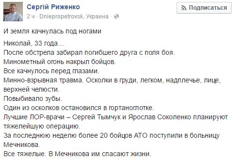Встреча Порошенко и Обамы в США пока не планируется, - замглавы МИД - Цензор.НЕТ 6958