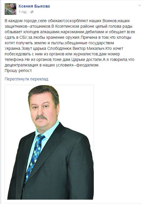 Указ о демобилизации военнослужащих 4-й волны мобилизации вступил в силу - Цензор.НЕТ 7069