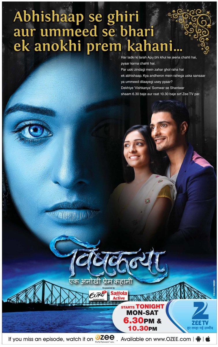 Vishkanya serial on Zee Tv image-photo