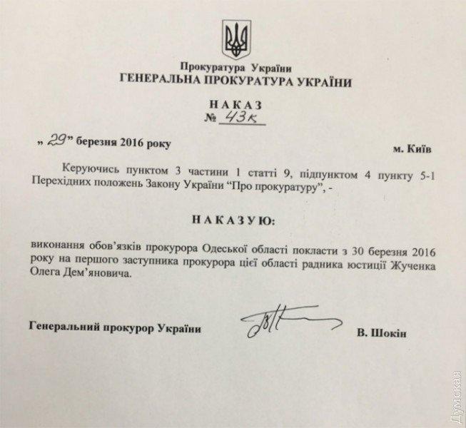 В оккупированном РФ Крыму выросла смертность среди населения - Цензор.НЕТ 3292
