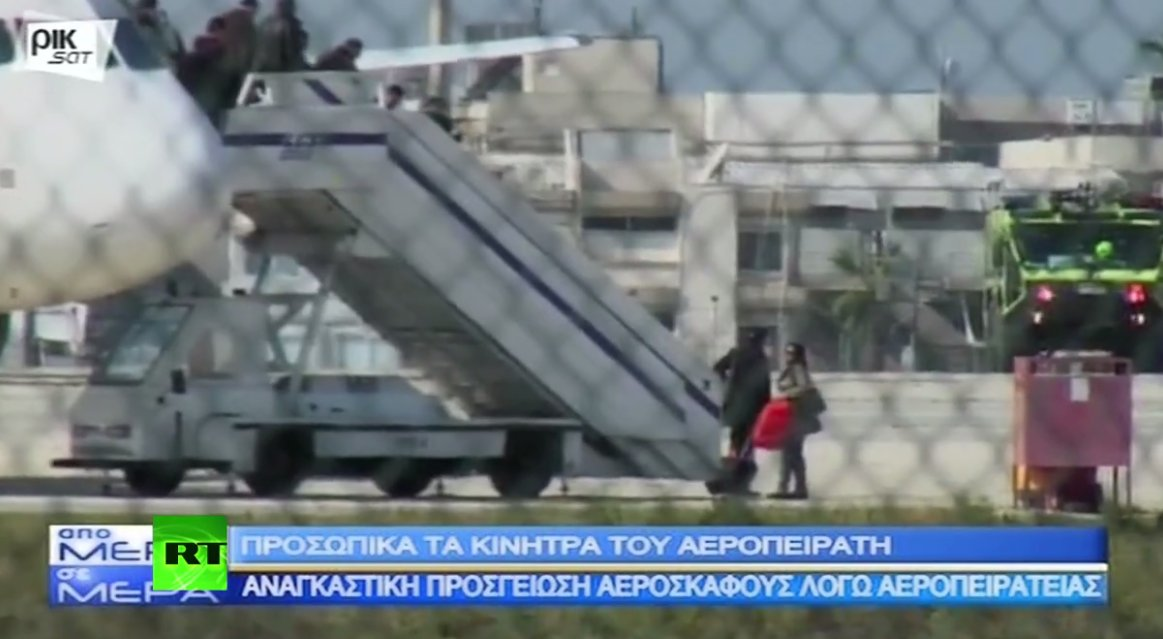 #Egyptair passengers being released WATCH LIVE  https://t.co/ARjtITbe6a https://t.co/89VTXN2omS