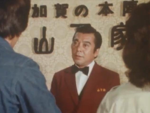 """零乃眞 auf Twitter: """"フロントに轟謙二さんはいなかったなw https://t.co/xelxST4UFk"""""""