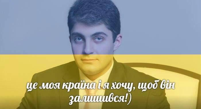 Шокин уволил Сакварелидзе с должности заместителя генпрокурора - прокурора Одесской области (обновлено) - Цензор.НЕТ 6346