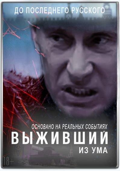 """""""Нас постоянно обвиняют, что мы проявляем военную активность. Где?"""", - Путин - Цензор.НЕТ 667"""
