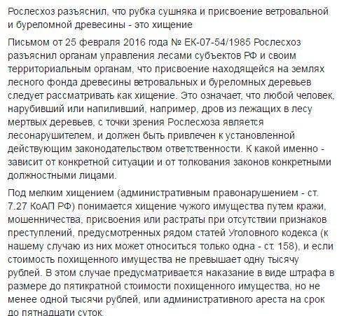 """Украина может снова вернуть себе статус """"кормилицы"""" мира, - министр торговли Нидерландов - Цензор.НЕТ 3438"""