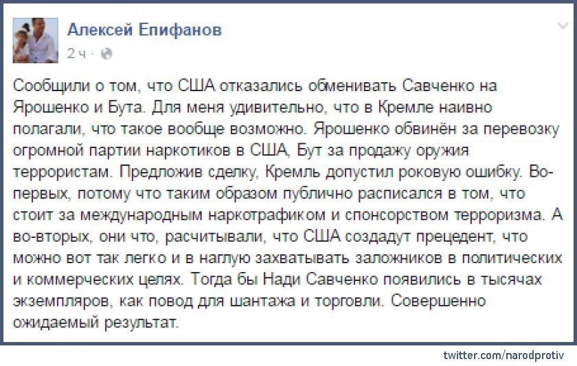 Террористы готовят митинги на оккупированных территориях Донецкой области - Цензор.НЕТ 1643