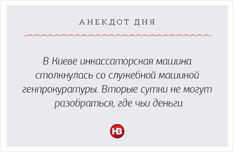 """Горбатюк: """"Желание стать Генпрокурором есть, однако предложения от руководства государства не поступали"""" - Цензор.НЕТ 4498"""