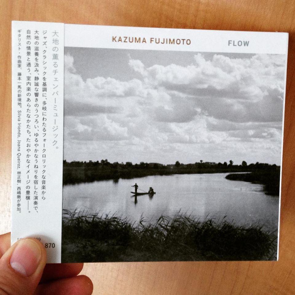 """本日30日、新作アルバム «FLOW»""""がいよいよリリースです! 是非手にとってくださったら嬉しいなぁ。 https://t.co/F7rOuLK9vE"""