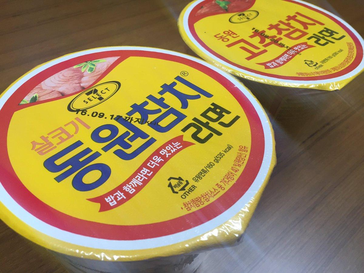 두둥!! #실시간개봉기 https://t.co/LxAEl501hK