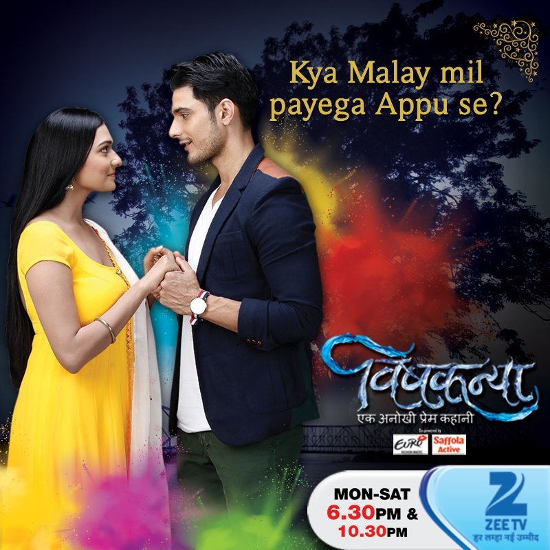 Apuu and Malay in Vishkanya on Zee TV - HD Photo