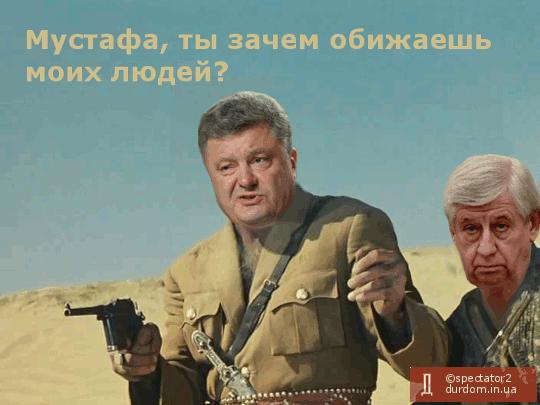 БПП хотел лишить мандатов не только Томенко и Фирсова, - нардеп Чумак - Цензор.НЕТ 8147