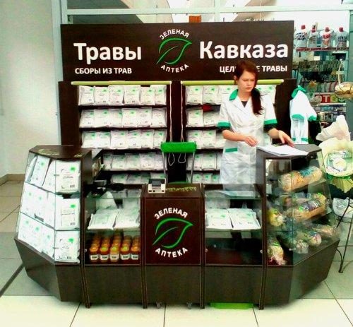 травы кавказа краснодар официальный сайт усложнилась появлением