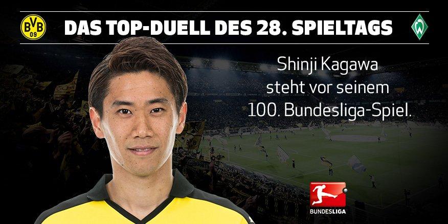 Rekordspiel für @S_Kagawa0317: Er wird zum 100. Mal für @BVB auf dem Platz stehen #BVBSVW
