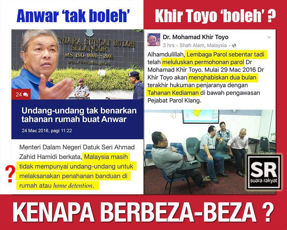 "Anwar ""tak boleh"", Khir Toyo ""boleh"". Double standards in Malaysia. And we call your bluff. All the time. https://t.co/yiPhh8oP3h"