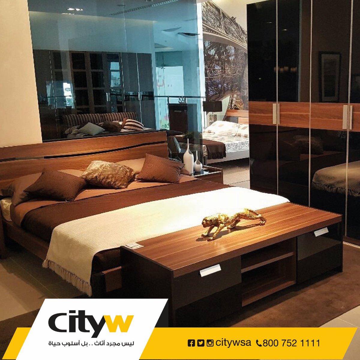 Cityw سيتي دبليو Tren Twitter أرقى الاختيارات لغرفة نومك سيتي دبليو الرياض جدة الخبر Cityw Https T Co Ixtjlgcezr