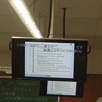 京大の授業はニコニコ動画のように、生徒のコメントがスクリーンに流れるらしい!